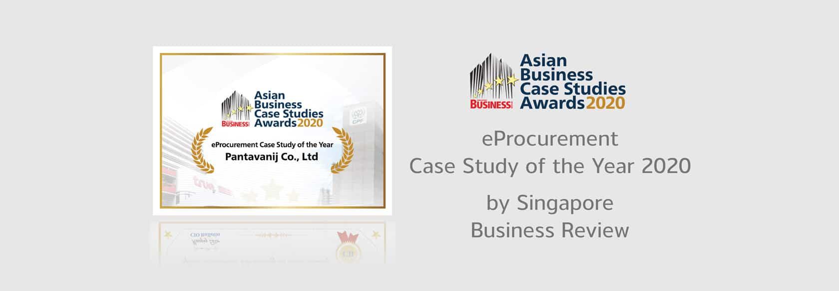 Award-SBR